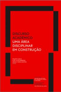 Discurso Académico: Uma área disciplinar em construção